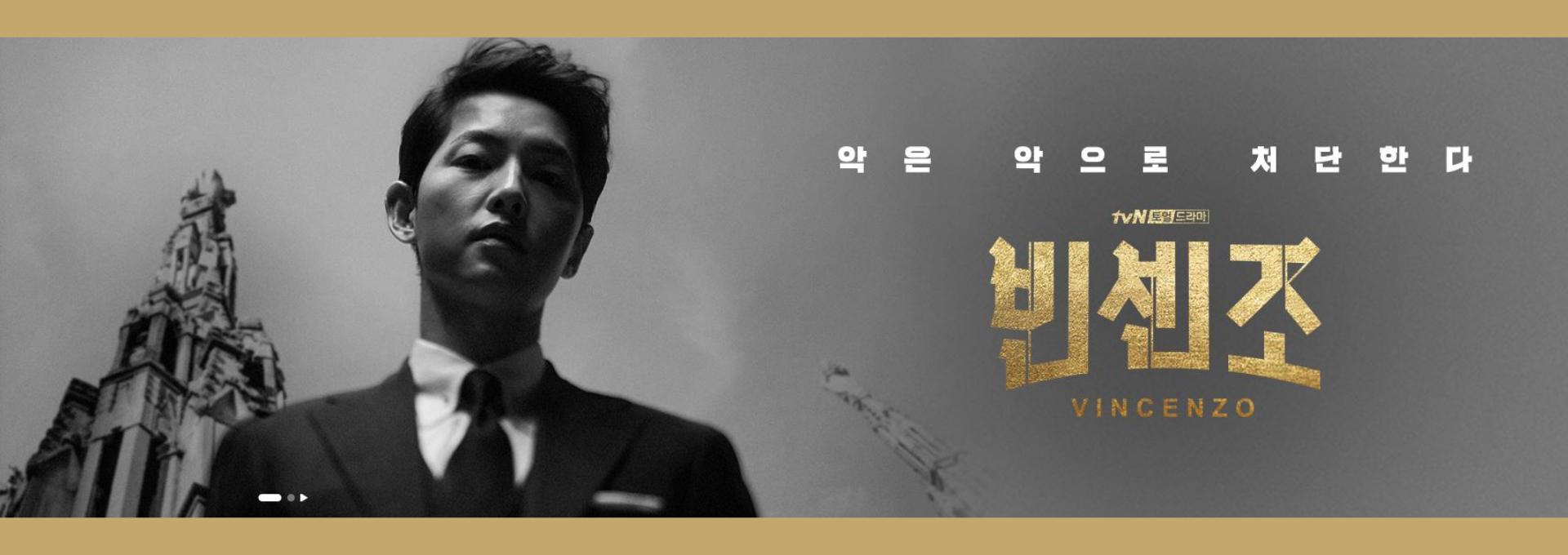 【韓劇】《黑道律師文森佐》原聲帶 OST